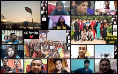 Cultural Night: An Online event due to COVID by dept. of CE