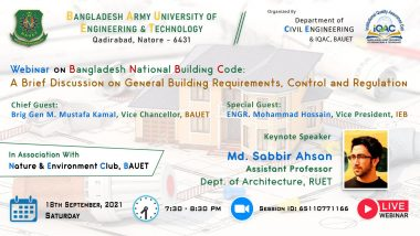 """Webinar on """"Bangladesh National Building Code: A Brief Discussion on General Building Requirements, Control and Regulation"""""""