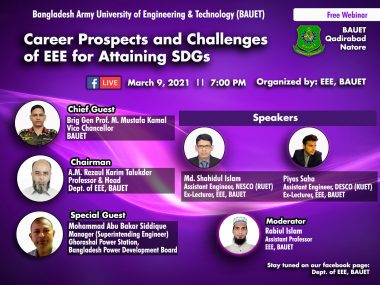 """Webinar on """"Career Prospects and Challenges of EEE for Attaining SDGs"""""""