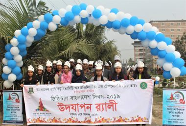 Celebration of Digital Bangladesh Day