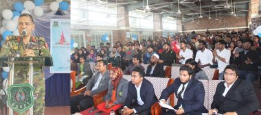 Celebration of ICT day in BAUET