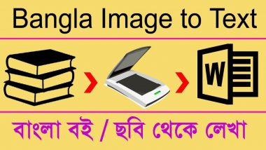 High Performance Optical Character Recognition (OCR) Software for Digitizing Bengali Literature